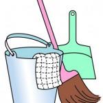 物件の掃除