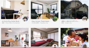 熊本地震Airbnb緊急無料宿泊所