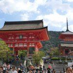京都物件の運用を開始しました