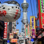 大阪府「民泊可決」民泊条例が成立
