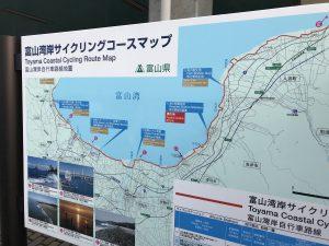 富山県Airbnb運用