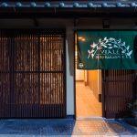 京都市下京区の簡易宿所一棟貸切京町家物件運用開始