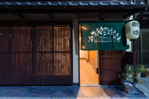 Viale Shijo karasuma