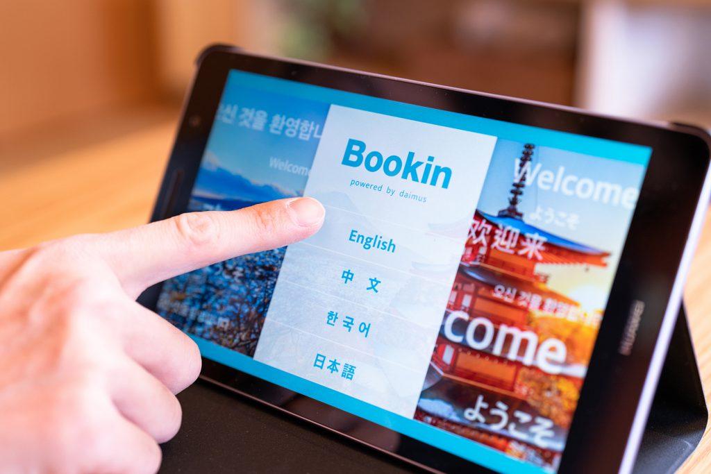 電子宿泊者名簿Bookin