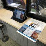 大阪市西成区に電子宿泊者名簿Bookin導入