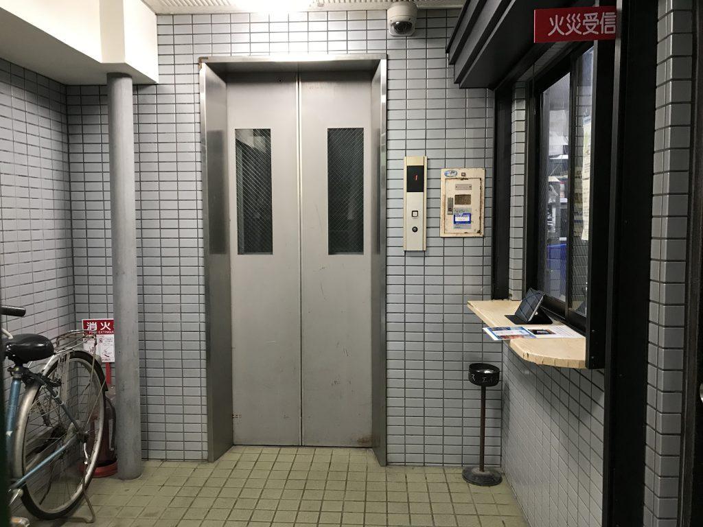 大阪市宿泊者名簿