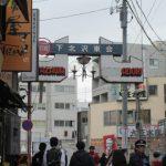 東京都世田谷区の住宅宿泊事業申請・運用のお申込み